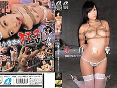 Best Japanese girl Nana Ogura in Hottest dildos/toys, bdsm JAV movie