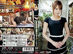 Incredible Japanese girl Akiho Yoshizawa in Horny handjobs, massage JAV movie